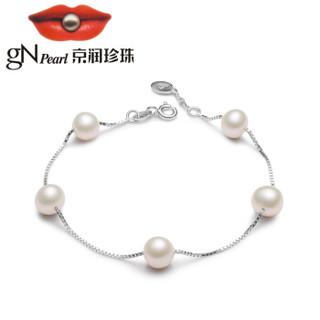 京润珍珠遇见淡水珍珠手链满天星手链女7-8mm18cm白色5珠