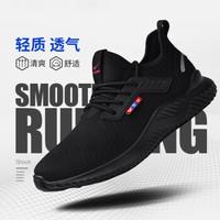 双星男鞋夏季透气网面跑步鞋舒适基础款运动鞋男士时尚百搭运动休闲鞋 982018 黑色 42 *6件
