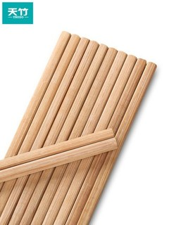 TRUZO 天竹 天然无漆竹筷子 24cm*30双