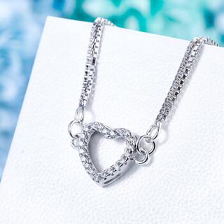臻汇银 925银手链 女 我心永恒 合成立方氧化锆 心形盒子链 生日礼物 附证书