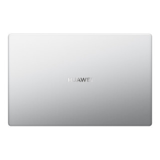 华为(HUAWEI)MateBook D 15全面屏轻薄笔记本电脑多屏协同便携超级快充(i7 16G+256G SSD+1T HDD 独显)银