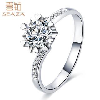 喜钻 18K金雪花扭臂订婚 结婚钻戒 钻石女戒指