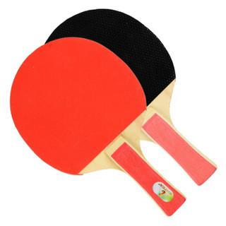 乐士(ENPEX) 乒乓球拍横拍娱乐型 2只装乒乓球板 8835