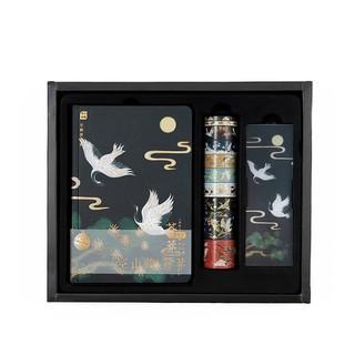 Yu Xian 语闲 手账本礼盒套装 中国风