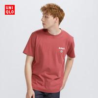 男装/女装/亲子装 (UT) MANGA 印花T恤(短袖T恤) 431279 优衣库