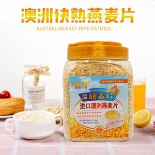 澳麦之星 快熟罐装燕麦片  1000g*2件