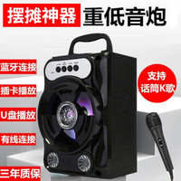 LeesBoo 乐仕宝 大容量蓝牙音响 标配+音频线+充电插头