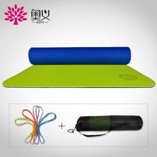 奥义瑜伽垫 升级TPE6mm加长防滑健身垫 环保无味运动垫 柠檬黄