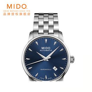 MIDO 美度 贝伦赛丽系列 M8600.4.15.1 男士自动机械手表