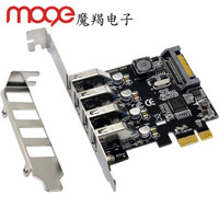 魔羯 MOGE MC2015臺式機PCIEx1轉4口USB3.0獨立供電擴展卡支持小機箱 瑞薩(NEC)芯片