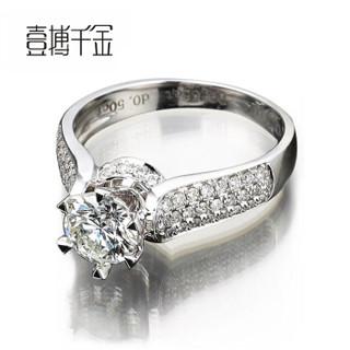 一搏千金(YBQJ)BG007 18K金共120分FG色求订结婚 钻石戒指 钻戒 钻石女戒