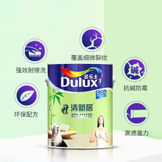 多乐士(Dulux)竹炭清新居五合一 内墙乳胶漆 油漆涂料 墙面漆A895 5L【本商品为调色漆 厂家直送】定制品