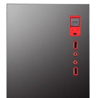 Cooyes 酷耶 KY09 台式机 酷睿i5-10400 8GB 240GB SSD GTX 850M