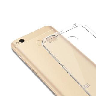 ESCASE【壳膜套装】小米 红米4X手机壳 送非全屏透明钢化膜 红米手机套 全包防摔系列 软壳/透明