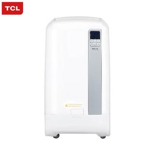 TCL KYR-36/WEY 小2匹 移动空调冷暖一体机
