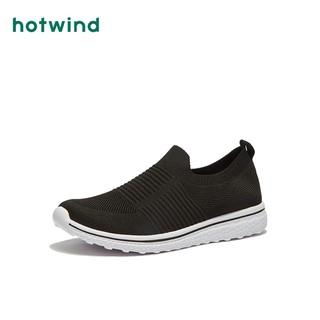 hotwind 热风 H23M9104 一脚套男士休闲鞋 *6件