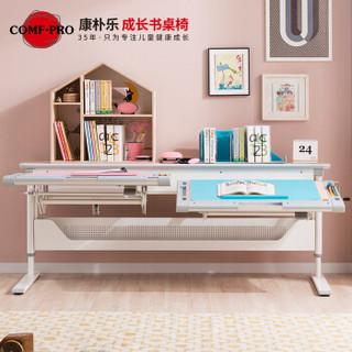 康朴乐 新款儿童学习桌双桌书桌写字桌电脑桌单桌可独立升降倾斜 亲子陪读书桌学习桌 斯坦福