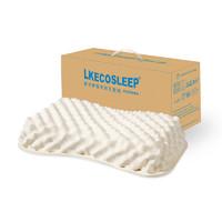 LKECO 斯里兰卡进口95%天然乳胶枕HM11枕头 (多款可选)
