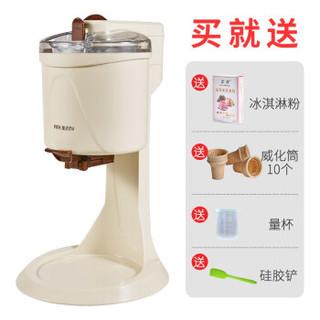 班尼兔(Pink Bunny)冰淇淋机 家用冰激凌机全自动甜筒雪糕机自制酸奶机器
