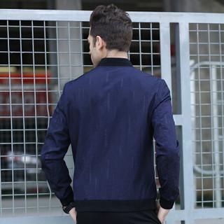 保罗法狄 BAOLUOFADI 夹克男春商务男装时尚棒球领修身茄克外套 167103701 蓝色 52/XXL