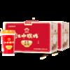 江中猴姑 米稀营养早餐麦片米糊 40g*6杯*2盒