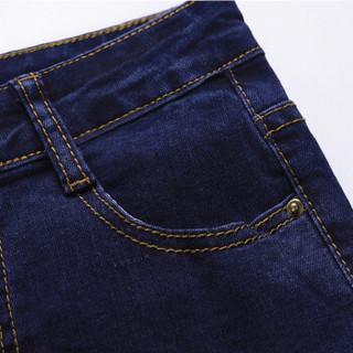 南极人(Nanjiren)牛仔裤女简约修身小脚裤百搭打底铅笔裤女蓝色29码