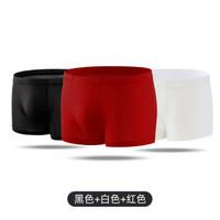 Tasidi-G 男士冰丝无痕平角内裤 3条装