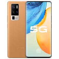 百亿补贴:vivo X50 Pro+ 5G智能手机 8GB+256GB 驼色