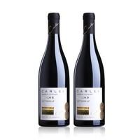Carlei 卡利庄园 Block 5 西拉干红葡萄酒 750ml*2瓶