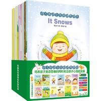 《幼儿英语分级阅读预备级》 (全套12册 )