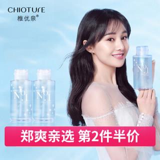 稚优泉(CHIOTURE)酵素卸妆水1号 300ml卸妆水按压式 清洁舒缓温和洁净 无酒精敏感肌适用