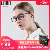 LOHO防蓝光眼镜男超轻眼镜防辐射抗蓝光黑框护目平光眼镜女韩版潮