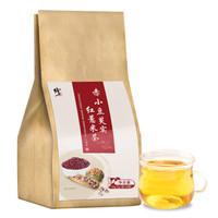修正红豆薏米茶养生茶苦荞大麦茶薏仁芡实茶赤小豆薏仁茶组合花草茶包可搭柠檬红豆薏米饮 150g