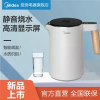 美的(Midea)电热水壶1.5L静音烧水壶 热水杯 智能识水 逐度调温 高清显示HE1532 HE1532 白色