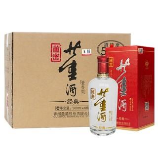 董酒红色经典54度500ml*6董香型白酒高度贵州白酒纯粮食酒整箱装