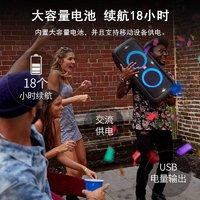 JBL PARTYBOX 300派对K歌音响重低音蓝牙炫彩家用卡拉OK音箱 轰趴