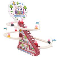 搭啵兔 小猪佩奇滑梯玩具
