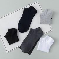 BOJUFU 博聚福 男士短袜 1双装 均码