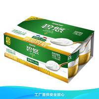 达能 碧悠 醇品时刻 原味 风味发酵乳 125g×6 *12件