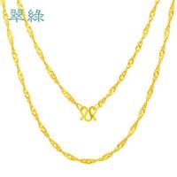 翠绿 A01000090005 黄金项链 约4克