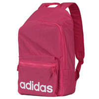 adidas 阿迪达斯 NEO G BP DAILY DM6159 男女款运动休闲双肩背包