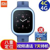 小米(MI)米兔儿童电话手表4C 4G全网通