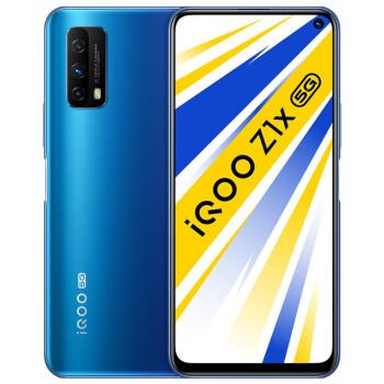 iQOO Z1x 5G智能手机 8GB 128GB 海蔚蓝