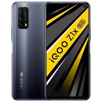 iQOO Z1x 5G手机 6GB+64GB 锐酷黑