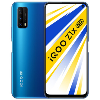 IQOO Z1x 5G智能手机 6GB+64GB