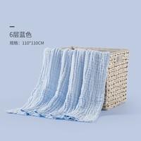 KUB/可优比/婴儿浴巾儿童纱布浴巾纯棉宝宝盖毯新生毛巾被初生超柔