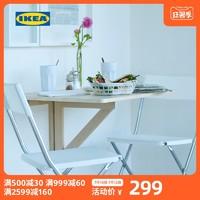 IKEA宜家NORBO诺伯壁装折叠桌北欧现代实心桦木原木色餐厅