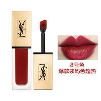 Yves Saint Laurent 圣罗兰 丝绒哑光唇釉唇彩口红6ml #8