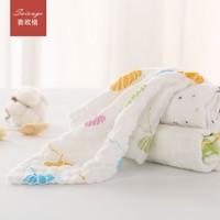 Saiouge 赛欧格 婴儿洗脸巾 3条装