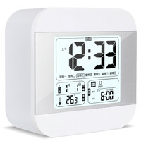 码仕 闹钟学生创意床头电子钟智能感光静音儿童LED小闹钟 白色感应报时版